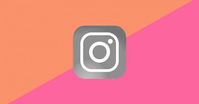 Instagram Son Görülme Durumu