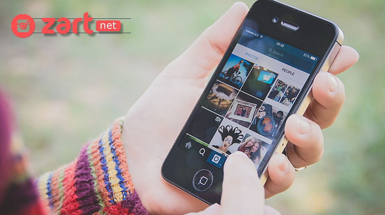 Instagramda Gizli/Kapalı Hesabı Nasıl Görebilirsiniz?